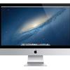 そろそろ新しいMacが欲しい。