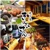 【オススメ5店】安城・刈谷・岡崎・知立・蒲郡(愛知)にあるワインが人気のお店
