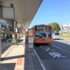 福岡から愛媛へひとり旅 ②綱渡りの乗り継ぎで松山市内へ