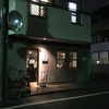 Sakurai,(Mitaka, Tokyo)