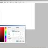 JavaFX-ColorPickerの作成
