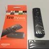 Fire TV Stick買ったら、やっぱり便利でした。