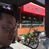 別府冷麺☆彡六盛(*´ч`*)