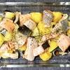 【レンジで簡単絶品レシピ】鮭とじゃがいもの塩バター蒸しの作り方!