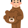 バイトル?アルキタ?ジョブキタ?ハローワーク?札幌でアルバイトの求人を探すならどのサイト?