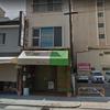 住之江区のキャッシングスミノエはヤミ金ではない正規のローン会社です。