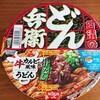 まさにカルビ弁当の味!汁なしどん兵衛牛カルビ風味うどん★3.5【カップラーメン食べ比べ】