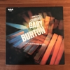 レコードをめぐる冒険 (Gary Burton/Someting's Coming!)