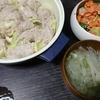 豚キャベツ巻き、スープ、ブロッコリーサラダ