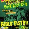 『ガールズフィスト!!!!』第3回目となるワンマンライブが本日池袋で開催!!