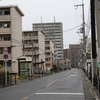 長吉長原東三丁目(大阪市平野区)