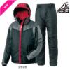 冬の自転車通勤の防寒はワークマンのイージス透湿防水防寒スーツ上下組がおすすめ!