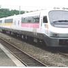 【JR北海道赤字路線問題アイデア】どうせ乗る時間が長い列車ばかりなら乗る価値を高める列車を走らせたらどうでしょうと思った。
