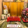 (Kyoto-25/Nanzenji-Chionin-Yasaka Shrine)日本美味しいもの巡り Japan delicious food and wine tour