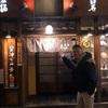 長野駅徒歩10分 くらちゃんに連れていってもらった邦心が気に入ってしまった件