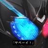 仮面ライダービルド 第20話 悪魔のトリガー 感想