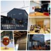[京都|十条]工場で飲める!『京都醸造タップルーム』に行ってみた