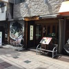 広島でラー油蕎麦と言えばココ、マツノ屋