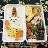 クマの鬼弁当とシュウマイ作りリベンジの話/My Homemade Lunch/อาหารและข้าวกล่องเบนโตะที่ทำเอง