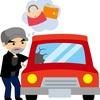 車上荒らし、車両盗難に遭ってしまったらどうすればいいの?