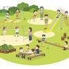 子供との公園ピクニック!計画する前に…大切な心構え