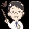 薬の副作用なしで、眼瞼痙攣(がんけんけいれん)を治療する方法とは?