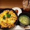 ネオパーサ岡崎SAで『名古屋コーチン八丁味噌親子丼』(愛知・岡崎市)