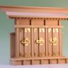 一社の神棚をそのまま三社にしたような薄型の三社の神棚