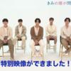 BTS 「your eyes tell」映画特別映像公開