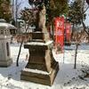 令和2年度 西野神社年末年始の御案内