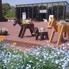 馬鑑@馬の博物館