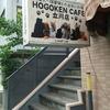 保護犬カフェツアー!保護犬カフェ@立川店さんに行ってきました!!