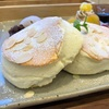 【グルメ】フワフワの米粉パンケーキ 菓ふぇ MURAKAMI 長屋門店 (金沢)