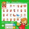 LINEスタンプ『Mon chouchou(モンシュシュ)』販売開始しました♬