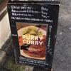 梅ヶ丘「purry  curry」
