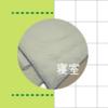 【寝室~秋・冬バージョン~】< 敷き板 >の上にこうやって寝ています。必要にして十分なガラーン昼寝も悪くない。