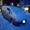 【スキー】年末年始北海道ー9(G11水野の沢)