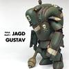 JAGD GUSTAV その2(完成)