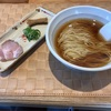 断固たる意志を揺るがす贅沢な鶏スープ〜のぼる〜
