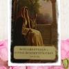 今月のカード*神の国と正義を求める、祝福、自尊心