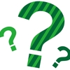 WordPress 海外テーマ適用時に表示される ??????? の解消方法