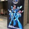 18.07.07 ロックマン30周年記念ライブ@なかのZERO 大ホール
