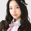 NMB48村瀬紗英、2期生公演で卒業を発表「覚悟を決めてここから旅立ちます」