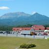大山周辺:鳥取県