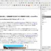 LibreOfficeを使うときに知っていると便利な7つのこと