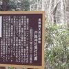 ビジネスホテル「松本ツーリストホテル」 から~の 「水」「戸隠神社」