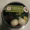 黒糖寒天が良い! 『セブンイレブン 宇治抹茶の和ぱふぇ』 を食べてみました。