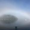 【超レア現象】三連休最終日の神奈川県足柄下郡箱根町では芦ノ湖に浮かぶ幻想的な『白い虹』を観測!ただ、『白虹』は地震の前兆と言う説も!首都直下地震・南海トラフ地震とか心配!