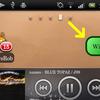Network Switcher Widget