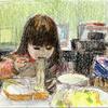 誰かの日常(食事する子どもの絵